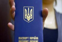 РФ не отказалась от планов ввести въезд на ее территорию по паспортам