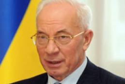 Азаров: Соглашение с РФ усилило суверенитет Украины