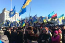 Оппозиция создала общественное объединение «Майдан»