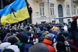 Высший спецсуд: Амнистию участников протестов реализовать невозможно