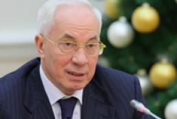Азаров: Украина не собирается пересматривать Соглашение с ЕС