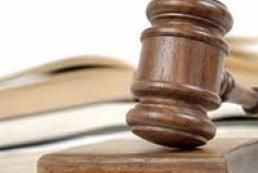 Закон про амністію учасників мітингів набув чинності