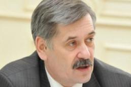 Мазурчак возглавил Печерскую РГА