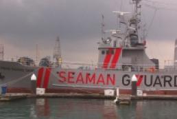DNA: Суд Индии освободил под залог украинских моряков с Seaman Guard Ohio