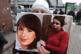 Заарештовано четвертого підозрюваного у побитті Чорновіл