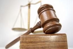 Суд арестовал пятого подозреваемого по делу Чорновол