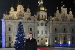 Президент привітав українців з Новим роком