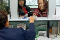 Пенсионный фонд: Январские пенсии будут выплачены своевременно