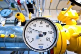 Украина с 1 января прекратила закупать газ в Европе