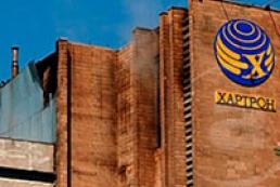 В Харькове при пожаре на территории «Хартрона» погибли восемь человек