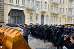В закон об амнистии активистов предлагают внести изменения