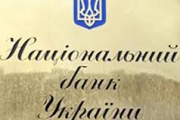 Международные резервы Украины превысили $20 миллиардов