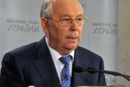 Голова ВР упевнений, що держбюджет-2014 буде прийнятий 16 січня