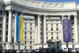 Україна закликає іноземні держави стримано оцінювати події в країні