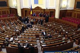 Оппозиция заблокировала трибуну и президиум Рады