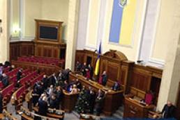 Трибуна и президиум Рады заблокированы оппозицией