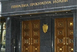 Генпрокуратура расследует уголовное производство против Власенко