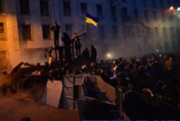 ГПУ признала потерпевшими при освещении массовых акций в Киеве 27 журналистов