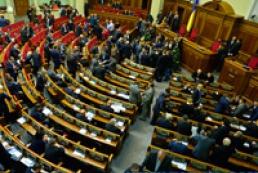 ПР готова к принятию госбюджета на выездном заседании