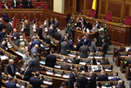 Опозиція заблокувала парламентську трибуну