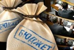 Рада приняла госбюджет-2014 без обсуждения
