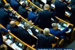 Депутаты голосуют за законопроекты поднятием рук