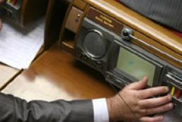 Парламент изменил порядок привлечения депутатов к уголовной ответственности