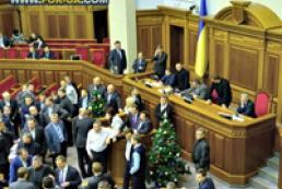 Третья сессия Верховной Рады VII созыва закрыта