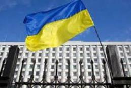 КСУ роз'яснить ЦВК вимоги проживання в Україні кандидата в Президенти