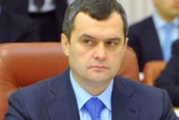 Захарченко: Милиция будет жестко реагировать на любое правонарушение