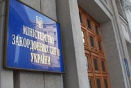МИД Украины – ОБСЕ: Принятые законы соответствуют всем стандартам