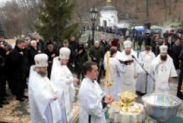Руководство страны приняло участие в освящении воды по случаю Крещения