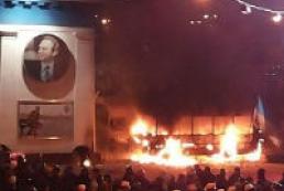 МВД призывает митингующих не нарушать общественный порядок