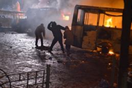 ГосЧС не считает события на Грушевского чрезвычайной ситуацией