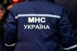 Президент уволил первого замглавы ГосЧС Украины