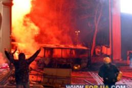 МЗС: Уряд налаштований на мирне врегулювання ситуації в центрі Києва