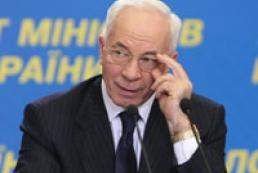 Азаров: Наша задача – не допустить силового противостояния