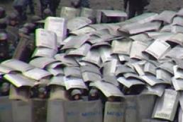 «Беркут» оттеснил митингующих за первую линию баррикад