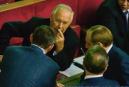 Позачергова сесія парламенту відбудеться 28 січня