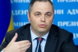Портнов назначен первым заместителем главы АП