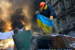 Президент и оппозиция договорились, что митингующие и милиция освободят улицы Киева
