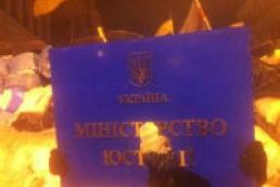 Митингующие в Киеве захватили Министерство юстиции