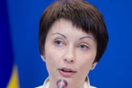 Министр юстиции заявила о возможном введении в Украине ЧП