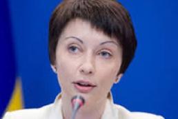Лукаш: Рада не будет рассматривать вопрос введения ЧП