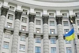 Президент принял отставку премьера и Кабмина