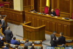Глава парламента закрыл сегодняшнее заседание