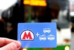 Подорожание проезда в общественном транспорте Киева отсрочено