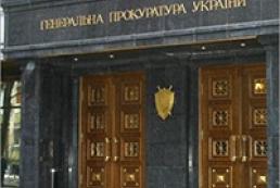 Закон об амнистии вступает в силу после публикации на сайте ГПУ  через день после действий митингующих