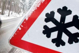 Через негоду ускладнено проїзд автошляхами у дев'яти областях та в Криму