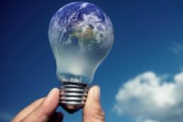 Дорогами энергоэффективности